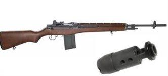 M14 / M1A