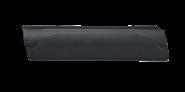 Mossberg, Remington, & Winchester Schaft / SXP / Vorderschaft Kaliber .12  Akita Shotgun Schwarz ATI